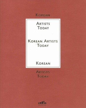 Korean Artists Today