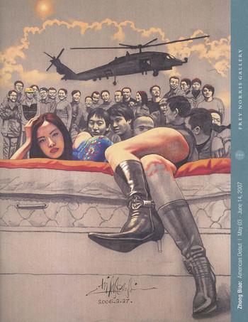 Zhong Biao: American Debut