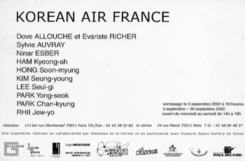Korean Air France