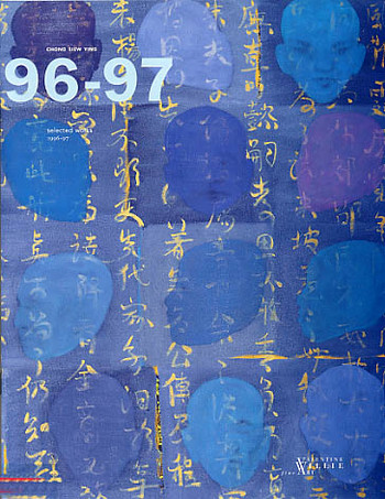 Chong Siew Ying: Selected Works 1996-97