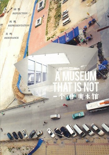 A Museum That Is Not