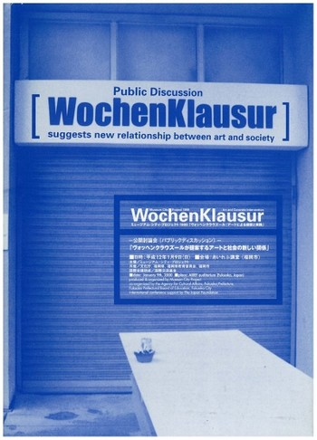 Public Discussion: WochenKlausur Suggests New Relationship between Art and Society
