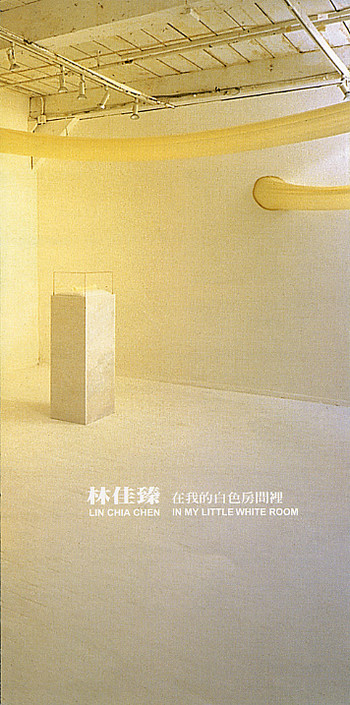 Lin Chia Chen: In My Little White Room