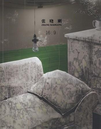 Zhang Xiaogang: 16:9