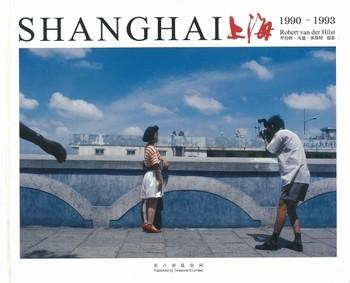 Shanghai 1990-1993