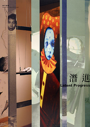 Forum for Creativity in Art: Latent Progress