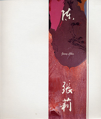 Representation of Phenomenon: Paintings by Jenny Chen