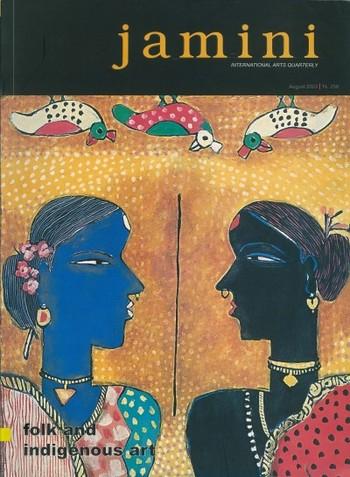 Jamini: An International Arts Quarterly (All holdings in AAA)