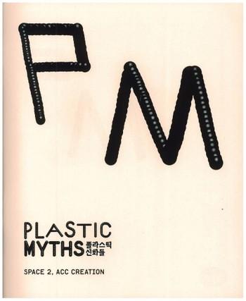 Plastic Myths