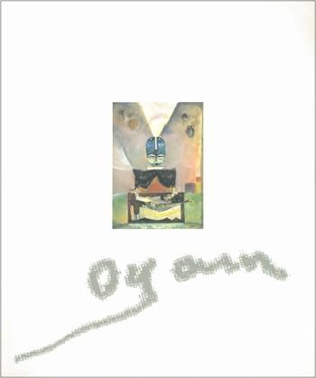 Oyamada Jiro Retrospective