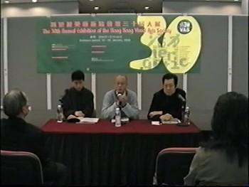 A 3-Decade Review: VAS and the Development of Hong Kong Art (3 discs)