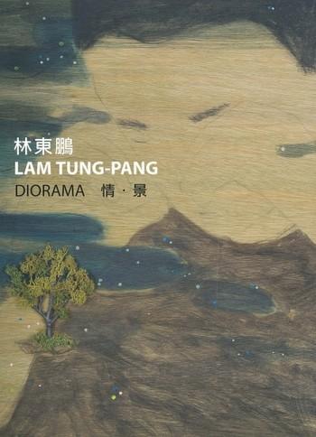 Lam Tung-Pang: Diorama