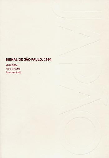 Bienal de Sao Paulo, 1994