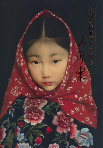 The Chinese Contemporary Distinguished Oil Painter: Wang Yidong