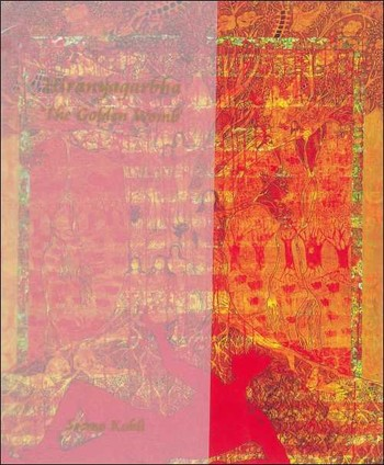 Hiranyagarbha: The Golden Womb