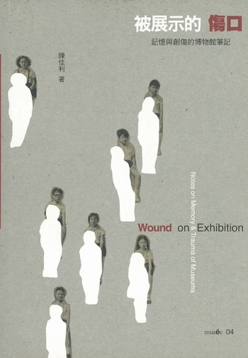 Wound on Exhibition: Notes on Memory & Trauma of Museums