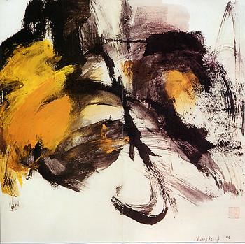 (Zheng Rong Art Exhibition)