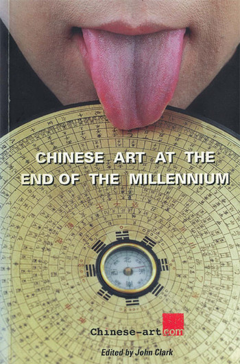 Chinese Art at the End of the Millennium