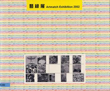 Artmatch Exhibition 2002