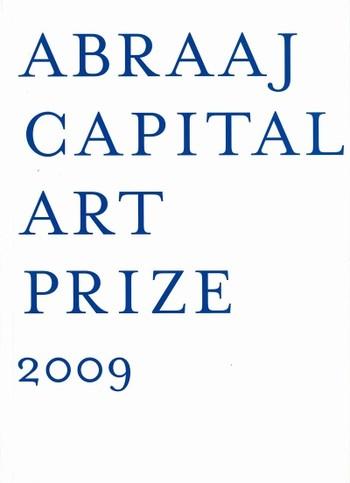 Abraaj Capital Art Prize 2009