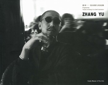 Fingerprints: Traces of Zhang Yu's Self-Cultivation