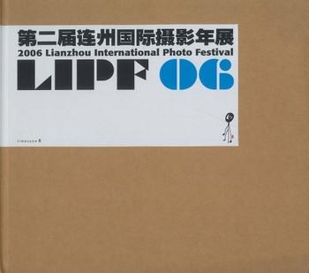 2006 Lianzhou International Photo Festival LIPF 06