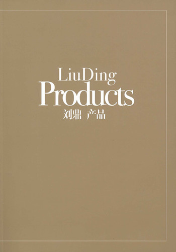 Liu Ding: Products