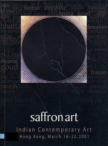 Indian Contemporary Art
