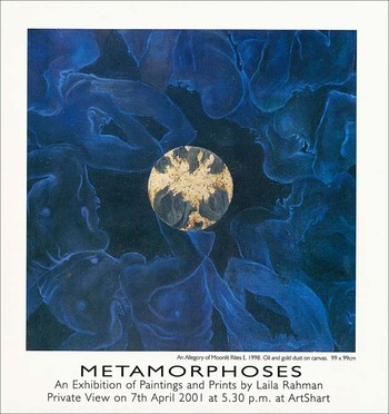Metamorphoses: An Exhibition of Paintings and Prints by Laila Rahman