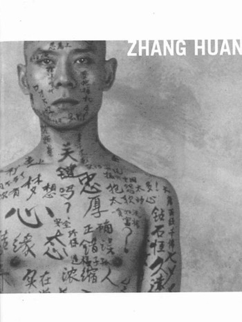 Zhang Huan - Performances on Video