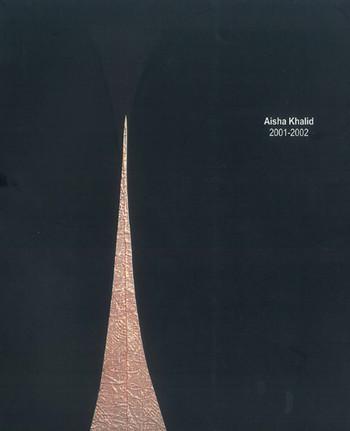 Aisha Khalid 2001-2002