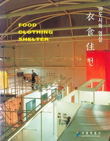 Seoul in Media: Food, Clothing, Shelter