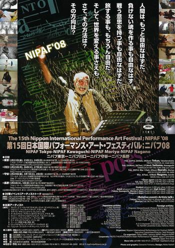 The 15th Nippon International Performance Art Festival (NIPAF '08)