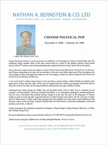 Chinese Political Pop