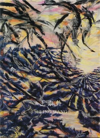 Suling Wang