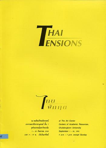 Thai Tensions