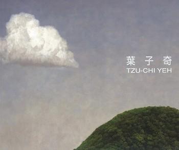 Tzu-Chi Yeh