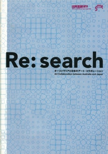 Re: search: Art Collaboration between Australia and Japan