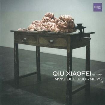 Qiu Xiaofei: Invisible Journeys