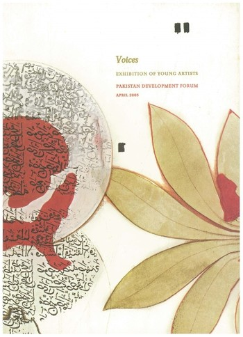Voices: Exhibition of Young Artists