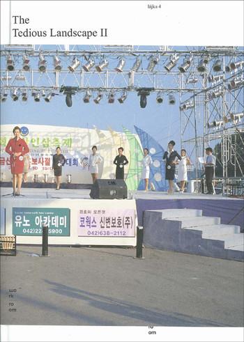 Kim Yunho: The Tedious Landscape II