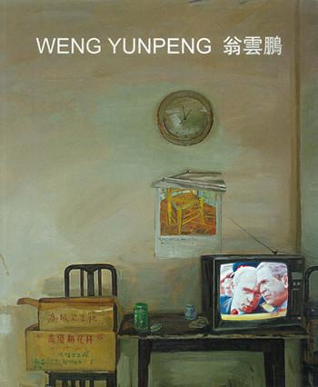 Weng Yunpeng: Scene. Object. Observation