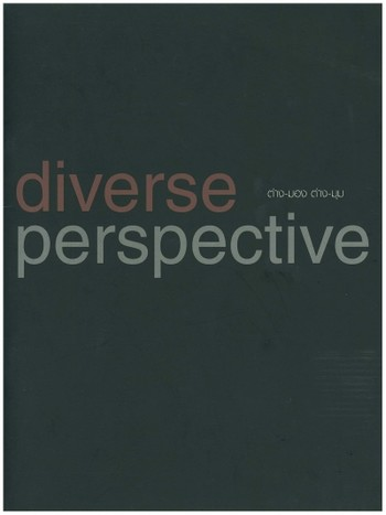 Diverse Perspective