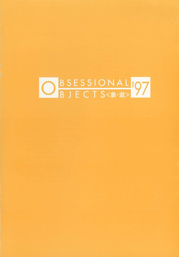 Obsessional Objects '97