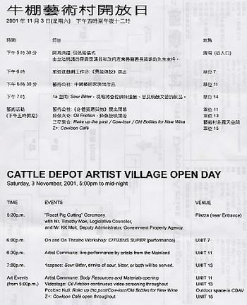 Cattle Depot Artist Village Open Day