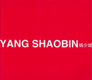 Yang Shaobin