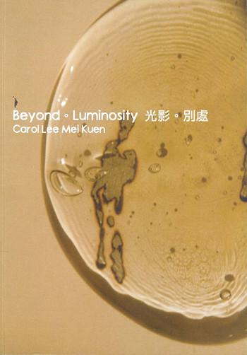 Beyond. Luminosity