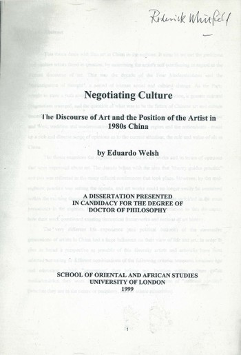 Negotiating Culture: The Discourse of Art and the Position of the Artists in 1980s China
