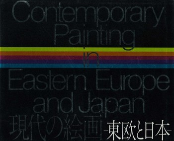 Contemporary Painting in Eastern Europe and Japan