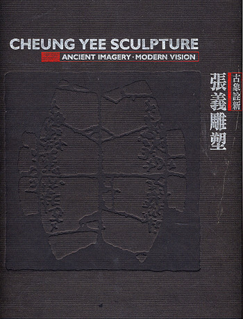 Cheung Yee Sculpture: Ancient Imagery. Modern Vision